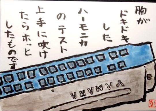 昭和捜しの絵手紙