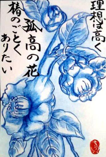 水彩ダーマートで花を描く