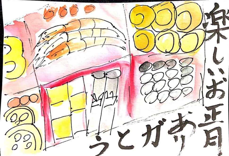 楽しいお正月ありがとう 〜おせち料理の絵手紙〜
