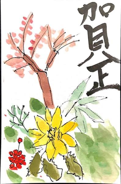 賀正 新春の年賀状
