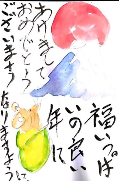 あけましておめでとう 福いっぱいの一年になりますように 〜富士山のご来光年賀状〜