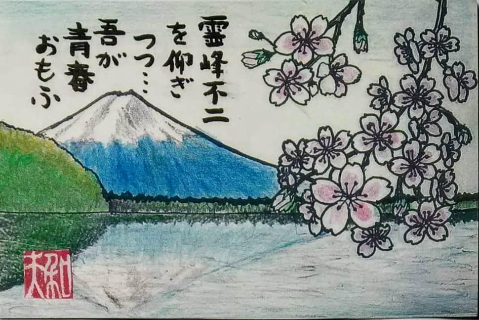 山中湖から望む富士に桜