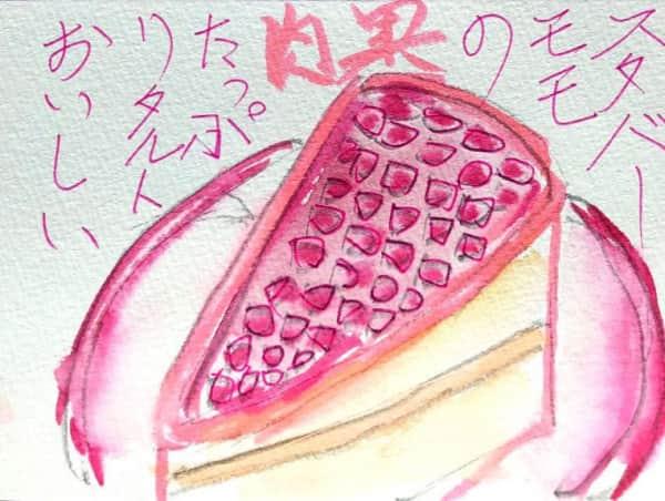 スタバの桃の果肉たっぷりタルト美味しい