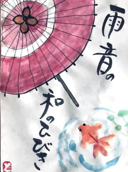 和傘の優しさ