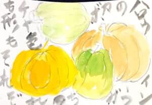 ハロウィンのカボチャの色も形もそれぞれ違う