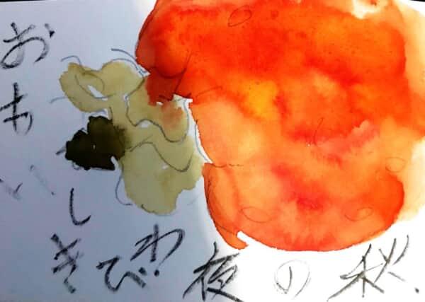 秋の夜 わびしきおもい 〜柿の実〜