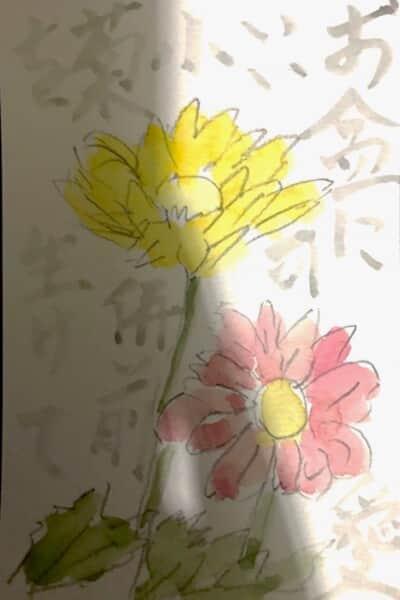 お盆に可愛い小菊を生けて