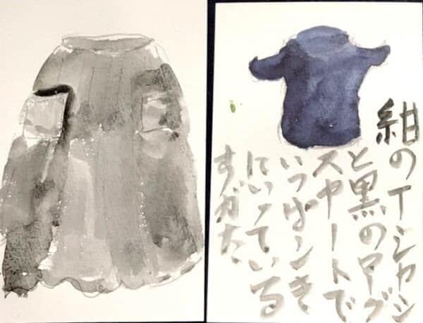 紺のTシャツと黒のローグスカートで一番気に入ってる姿