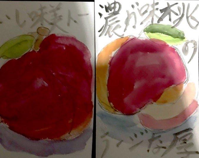 桃の味が濃厚なジェラート 美味しい