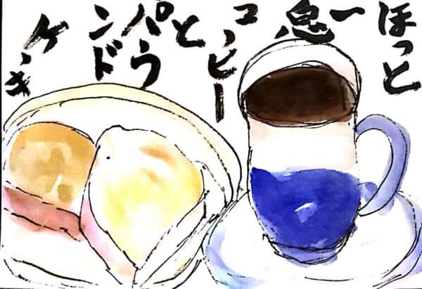 ホット一息コーヒーとパウンドケーキ
