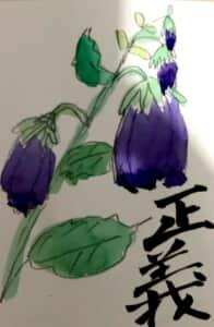 正義 ホタルブクロの花言葉の絵手紙
