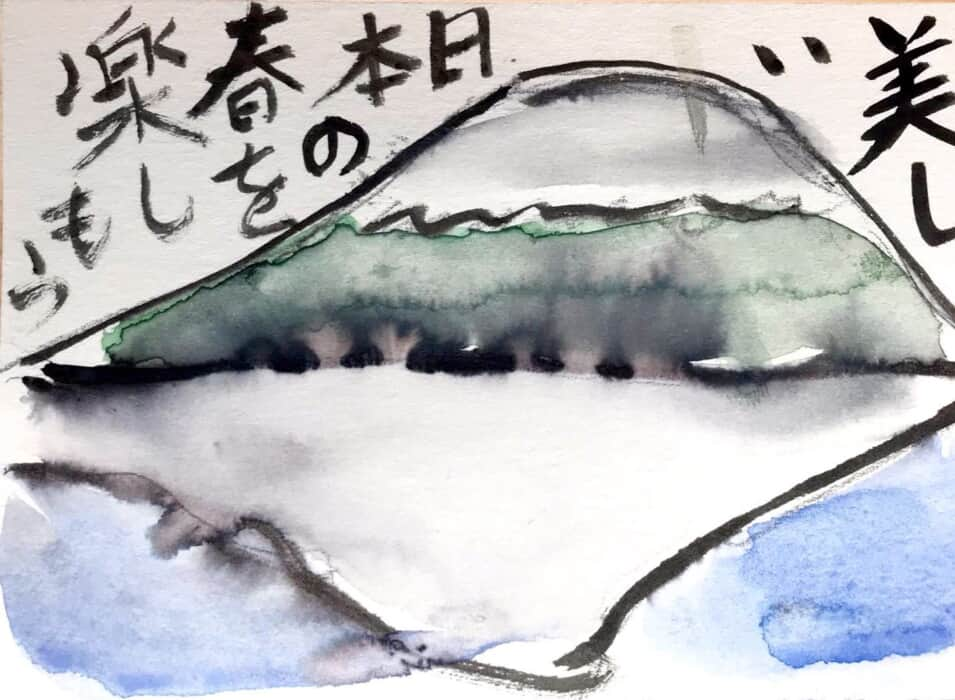 美しい日本の春を楽しもう 〜逆さ富士の絵手紙〜