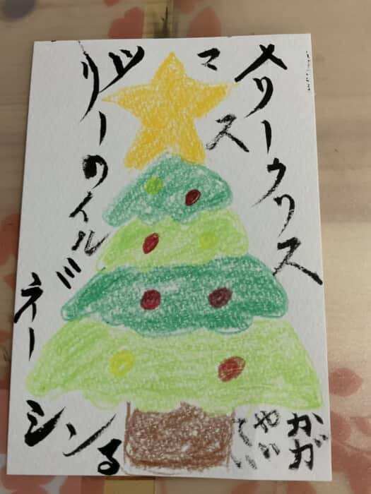 メリークリスマス ツリーのイルミネーション輝いている