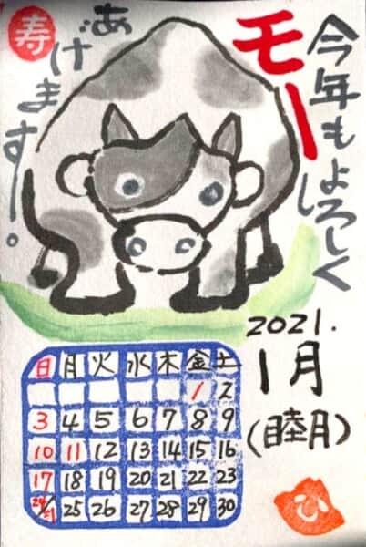 2021年1月絵手紙カレンダー