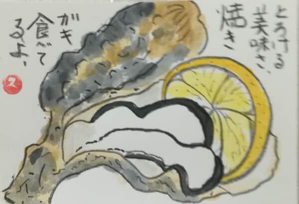 ぷっくりとした焼き牡蠣