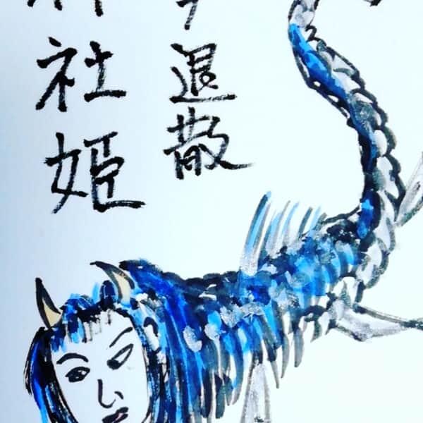 コロナ退散 神社姫