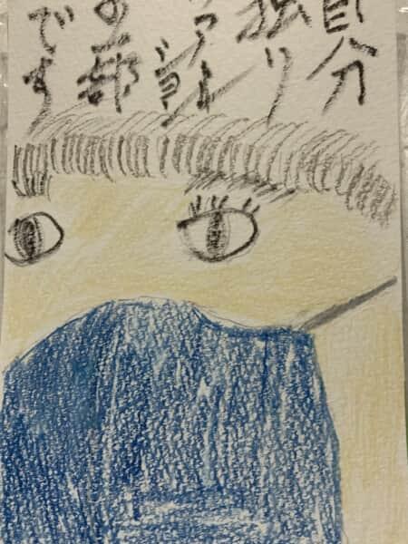 コロナ用マスクの絵手紙