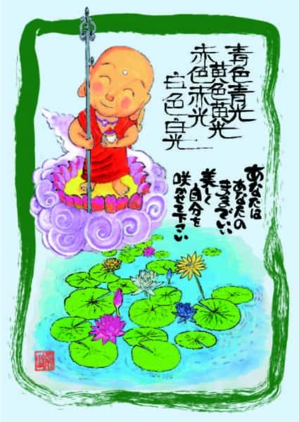 極楽浄土に咲く花・・・蓮華