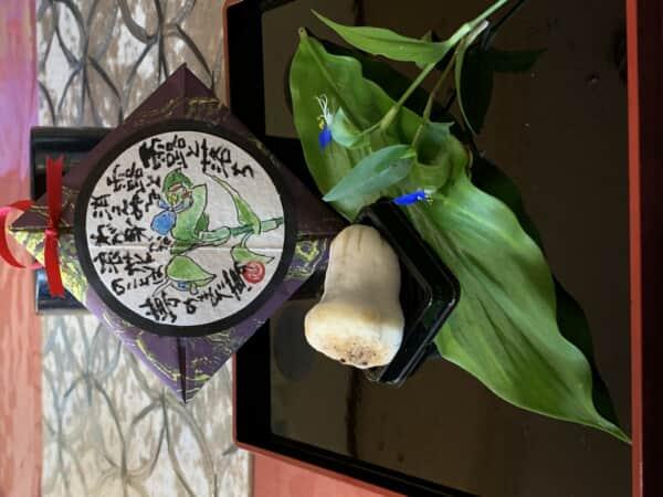 孫作成 マツタケの和菓子